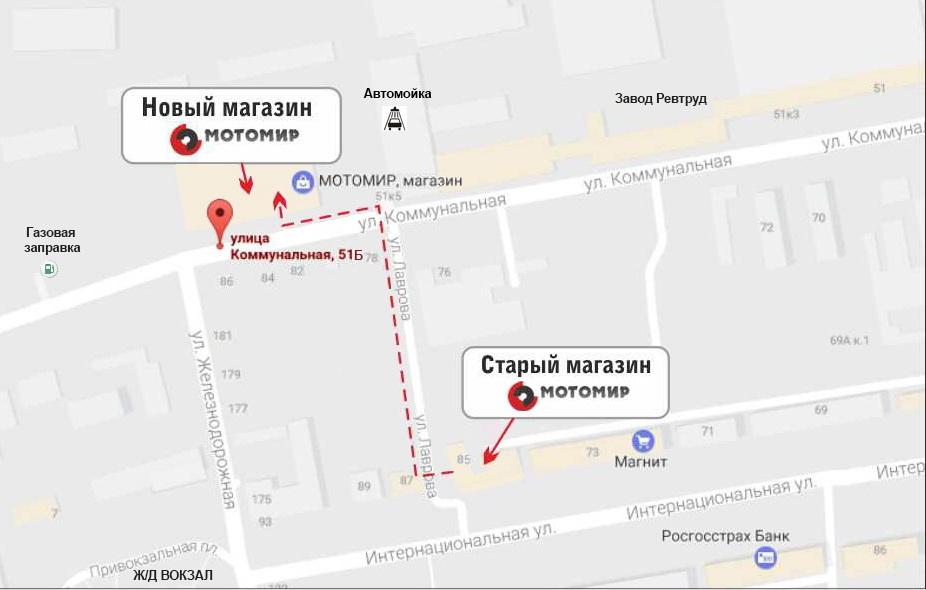 карта нового магазина Мотомир